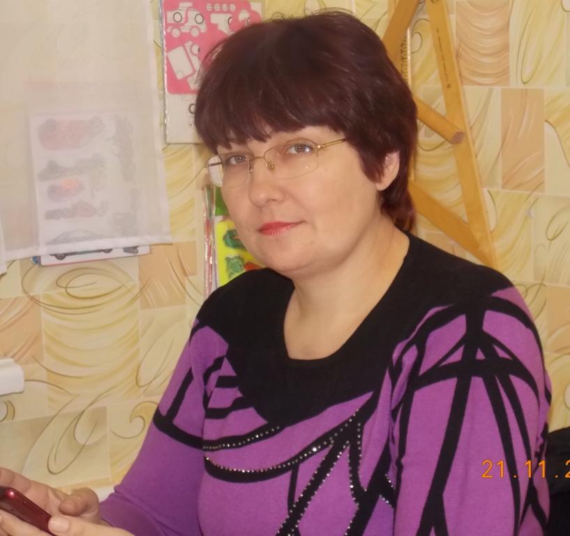Рыжова Наталья Юрьевна